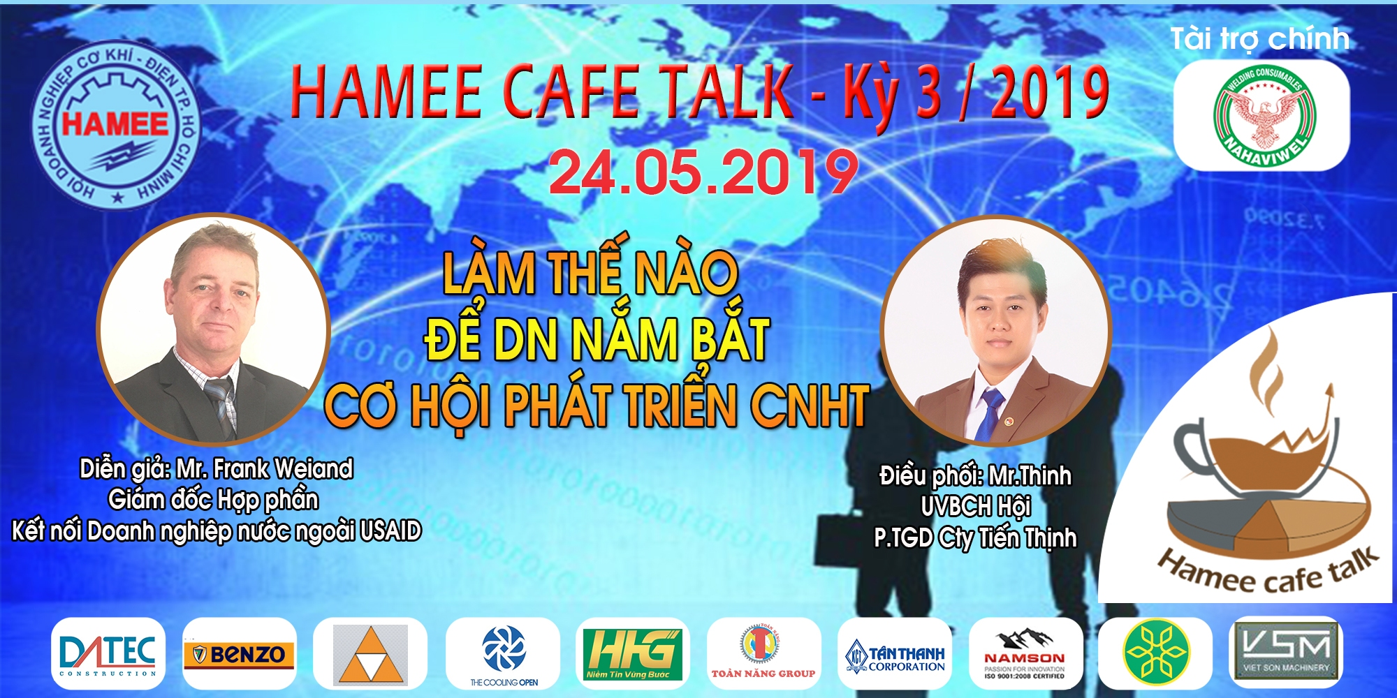 HAMEE cafe talk